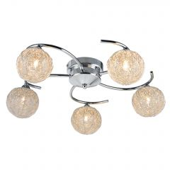[lux.pro] CONTEMPORARY CEILING LAMP 'METAL GLOBE' - G9 - 5 FLAME - CHROME - CHANDELIER DESIGN